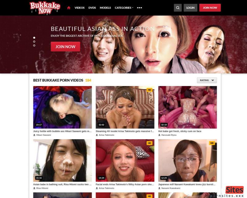 Bukkake Now website van 12. mei 2021