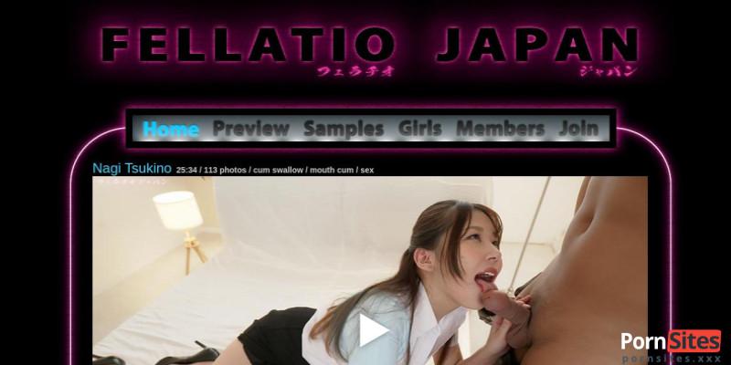 Screenshot FellatioJapan