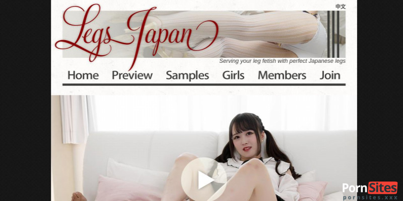 Screenshot Legs Japan